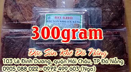 Bò khô miếng 300gram